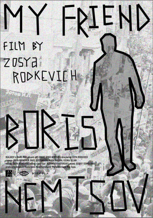 FILM SCREENING: MY FRIEND BORIS NEMTSOV